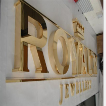 brass letters Name Boards boards2