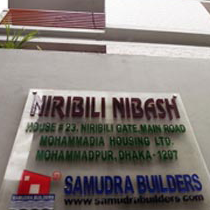 builders-name-boards2
